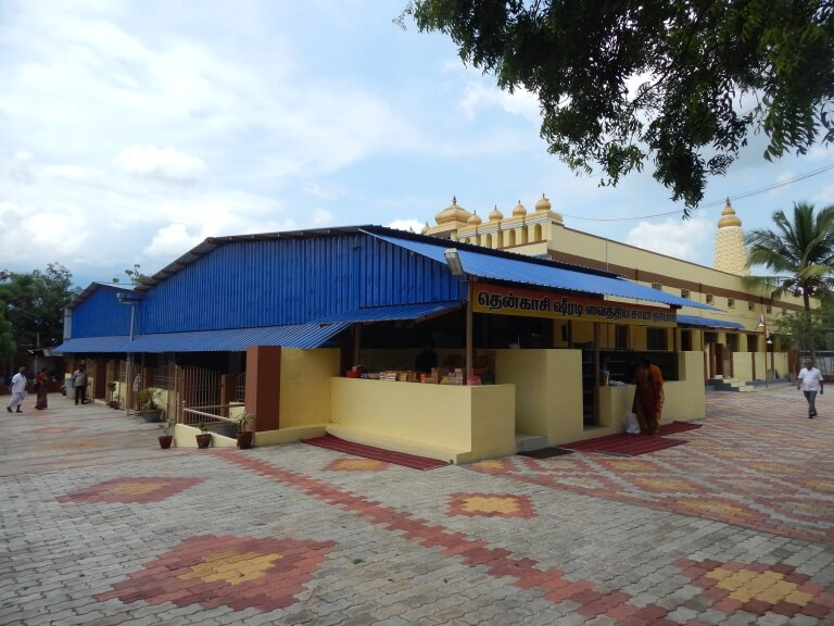 Sri Tenkasi Shirdi Vaidya Sai Prayer Hall